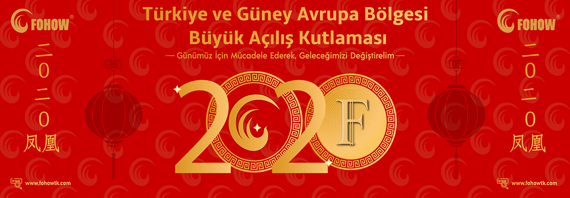 Türkiye ve Güney Avrupa Bölgesi Büyük Açılış Kutlaması